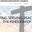 New_Salem_United_Methodist_Church___Loving__Serving__Reaching_for_the_Kingdom_of_God
